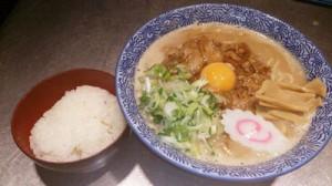 gatsuri