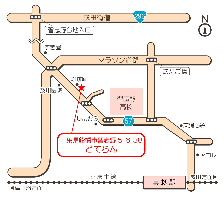 dotechin_map